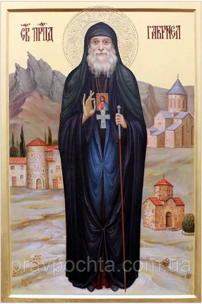 Икона Святой Гавриил (Ургебадзе) (280 х 185 мм)