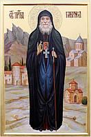 Преподобноисповедник Гавриил (Ургебадзе)