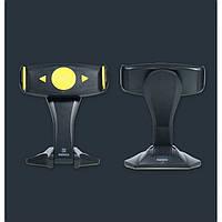 Автодержатель для планшета Remax RM-C16 black