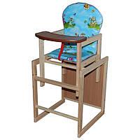 Детский стульчик для кормления деревянный