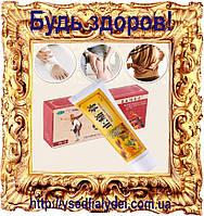 """ОРИГІНАЛ крем """"Шаолінь"""" - китайський крем для зняття болів у суглобах і м'язах. (40гр.)."""