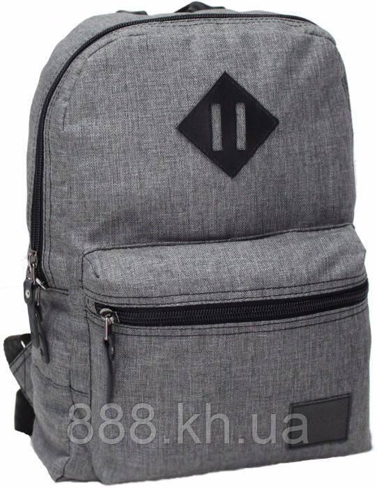 Городской рюкзак BagLand, школьный портфель, прочный и стильный рюкзак серый