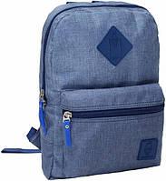 Городской рюкзак BagLand, школьный портфель, прочный и стильный рюкзак голубой, фото 1