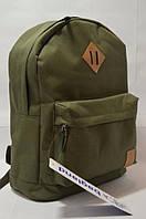 fc7fcc9b0f50 Городской рюкзак BagLand, школьный портфель, прочный и стильный рюкзак  зеленый
