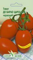 Семена томата Де Барао Царский красный 0,1 г