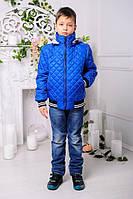 Куртка весенняя для мальчиков подростков