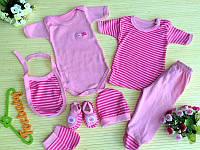 Комплект одежды подарочный для новорожденного в роддом на выпискy розовый Склад 2