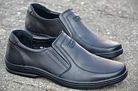 Туфли кожаные черные мужские классические Харьков 2016.Со скидкой