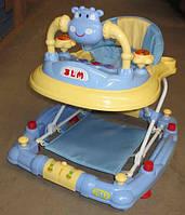 Ходунки для малышей TILLY BT-BW-0006 BLUE @ Ходунки для малюків TILLY BT-BW-0006 BLUE
