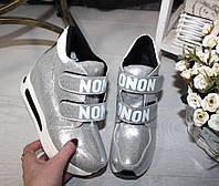 Теплые сникерсы, кроссовки, спортивные ботинки сникерсы серебро Москино Moschino Nono