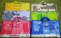 Комплект одежды подарочный для новорожденного в роддом на выпискy  Склад 2