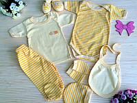 Комплект одежды подарочный для новорожденного в роддом на выпискy желтый Склад 2