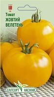 Семена томата Желтый Великан 0,1 г