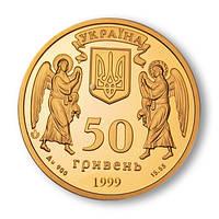 Ваш Ломбард (залог-скупка монет-золото-серебро)