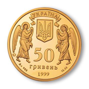 Золотые монеты  (залог-скупка)