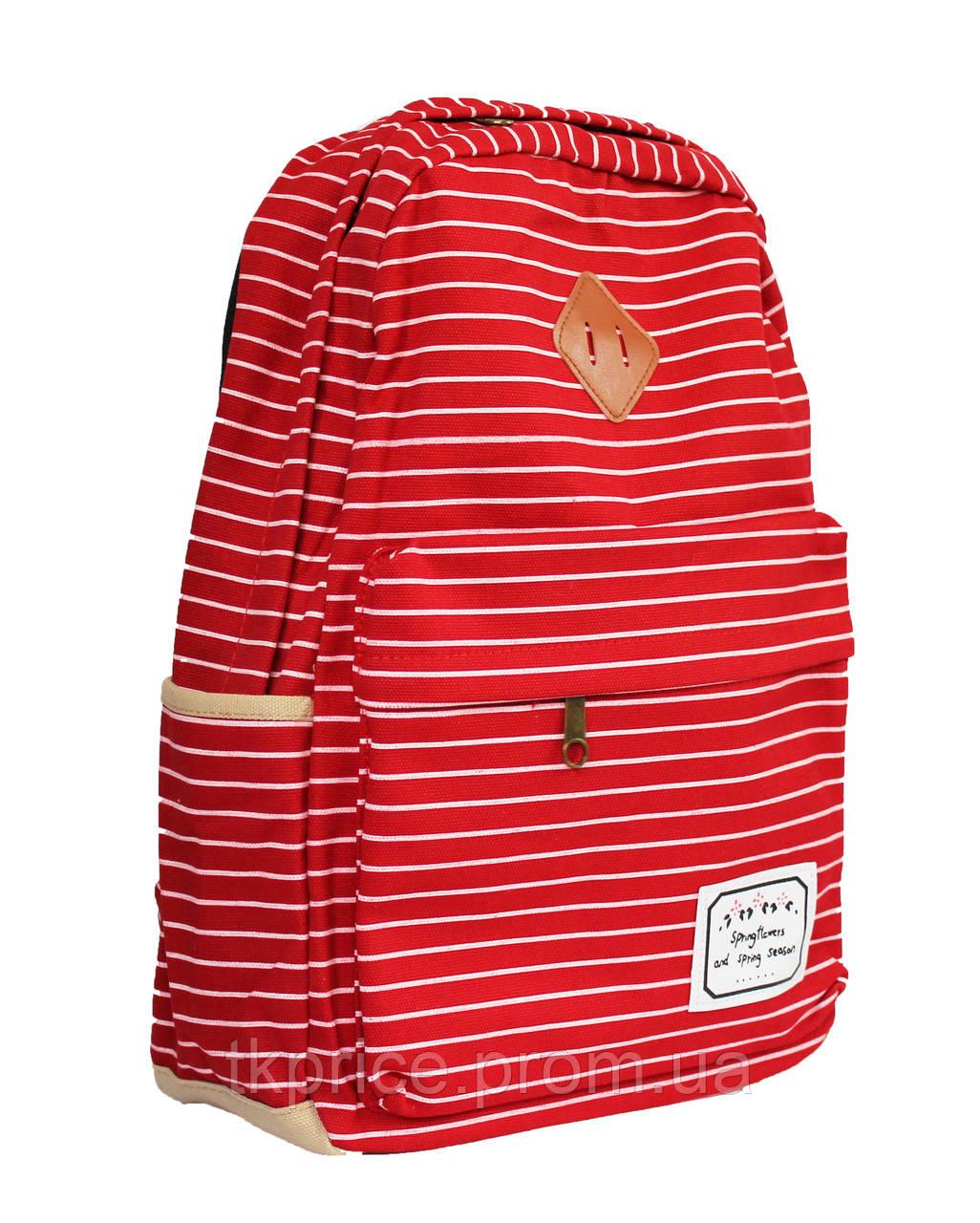 Универсальный рюкзак  в полоску