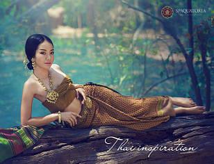 """SPA-линия для тела """"Thai Inspiration"""" (Тайское вдохновение)"""