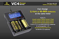 Интелектуальное зарядное устройство XTAR VC4