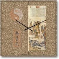 Часы настенные из стекла - Инь-Янь(горы)(немецкий механизм)