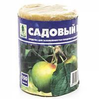 Садовый вар (садовий вар) 150 гр