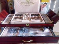 Столовый набор (фраже) 72 предмета Hoffburg Graf HB 7283 GS