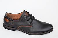 Туфли кожаные мужские классические удобные черные с шнурками.Со скидкой