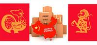 Доставка из Китая в период Нового Года