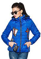 Стильная женская куртка Линда (электрик) 50