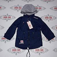 Куртка на девочку  весна GRACE
