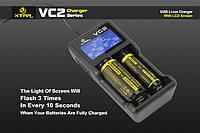 Интелектуальное зарядное устройство XTAR VC2