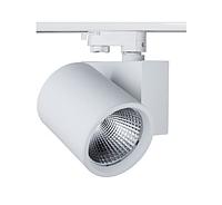 Трековый светодиодный светильник WL-033 40W OSRAM