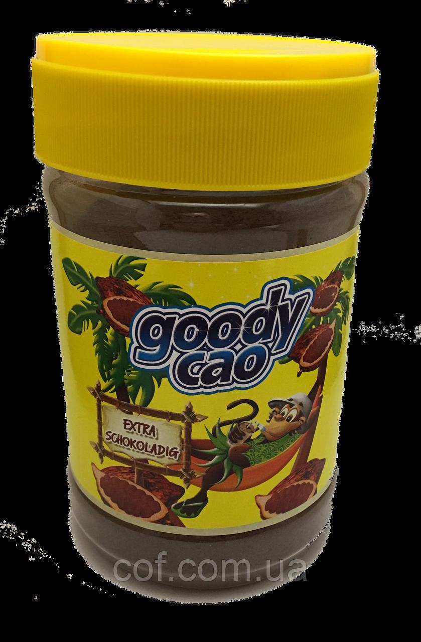 Какао Goody Cao 500г (Германия)