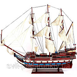 Модель парусного корабля Sun Felipe 110 см 100217