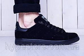 Кроссовки / кеды Adidas Stan Smith (адидас стан смит)РАСПРОДАЖА, Реплика
