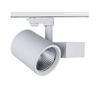 Трековый светодиодный светильник WL-026 40W OSRAM