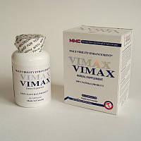 Vimax Вимакс Оригинал 100% Канада купить в Киеве