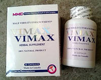 Vimax Вимакс Оригинал 100%  60 капсул Канада купить в Украине