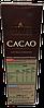 Какао Magnetic Cacao Extra Ciemne (Польша), фото 2