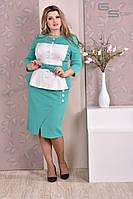 Костюм большого размера (двухцветный пиджак и юбка на пуговицах)