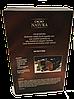 Какао Celiko Magnetic Cacao Extra Ciemne (Польша), фото 2