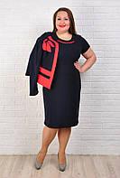 Костюм большого размера (прямое приталенное платье миди и пиджак с контрастной отделкой)