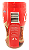 Какао CaoBon Cacao Soluble 1кг (без глютена) (Испания), фото 3