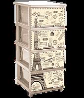 Комод пластиковый, 4 шухляды,  с декором Париж Бежевый