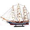 Модель парусного корабля 80 см Constitution 1787 EG8039B, фото 2