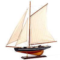 Модель парусной яхты 60 см синяя с коричневым 45302-60-D