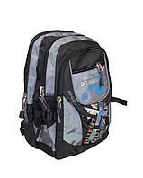 Школьный рюкзак для мальчиков