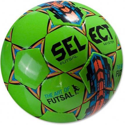 Мяч футзальный №4 SELECT FUTSAL MASTER(G) (зеленый-синий-оранжевый ... fe9c6ef129d3f