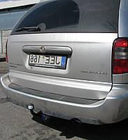 Фаркоп на Chrysler Grand Voyager (2001-2009) Крайслер Гранд Вояжер