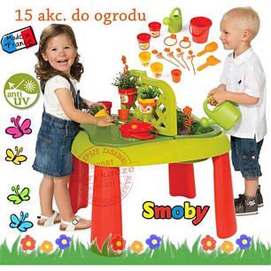 Столик для игр Маленький садовник Smoby 840100, фото 2