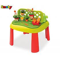 Столик для игр Маленький садовник Smoby 840100, фото 3